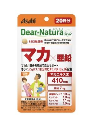 Dear-Natura Asahi Maca & Zinc