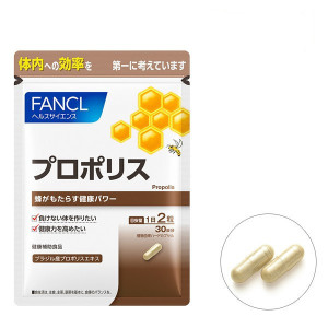 Fancl Propolis Extract Capsules