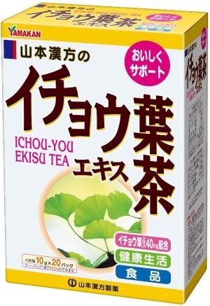 Yamamoto Kanpo Ichou-You Ekisu Tea