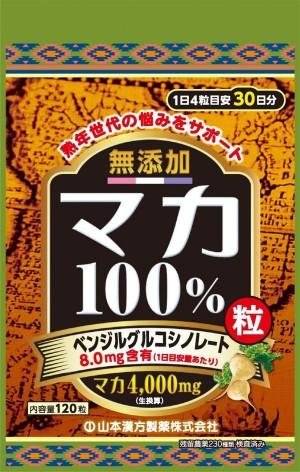 Yamamoto Kanpo Maca Grain 100%