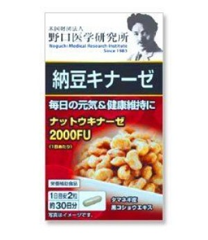 Noguchi Nattokinase 2000FU