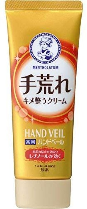 Mentholatum Hand Cream with Retinol