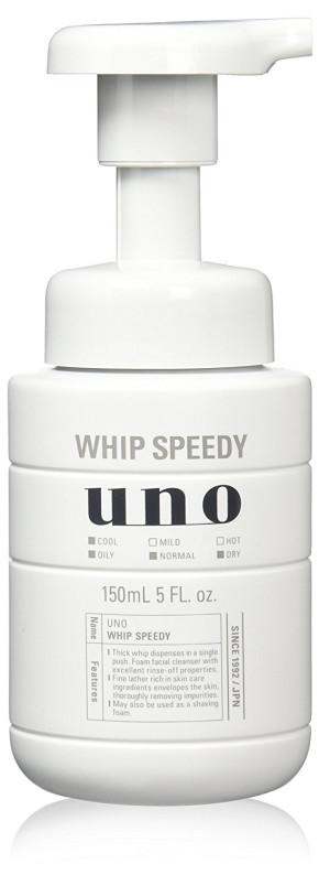 Shiseido UNO Whip Speedy for Men