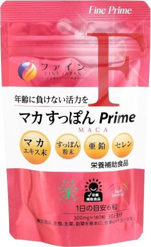 Fine Japan Maca Extract