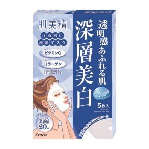 Kracie Hadabisei Moisture Permeable Mask Deep Skin Whitening