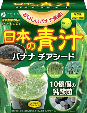 Fine Japan Banana & Chia Seed