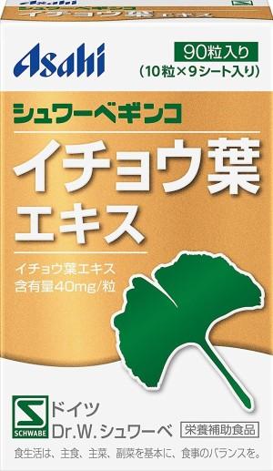 Asahi Shuwabe Ginko