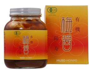 Honpo Organic Umebishio Yohisashi Muso