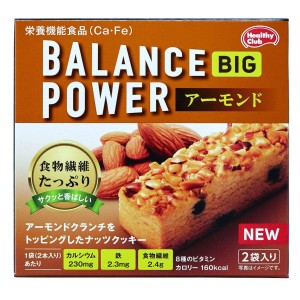 Biscuits with almonds Hamada Confection ECTS Balance Power Big Almond