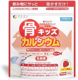 FINE JAPAN Bone Kids Calcium + Iron + Lactic Acid Bacteria + V.D + V.K Strawberry Flavor