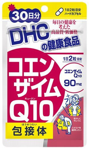 DHC Coenzyme Q10