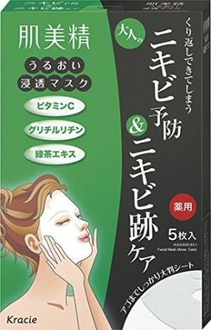 Kracie Hadabisei Moisture Penetration Mask AD Acne