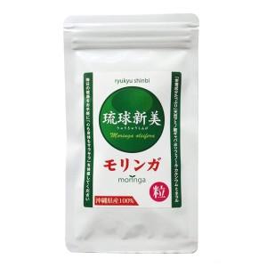 Moringa Ryukyu Shinbi Grain