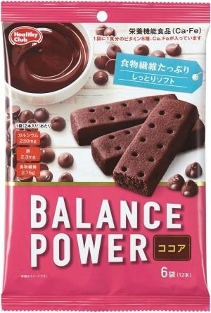 Hamada Perfect Balance Power Cocoa