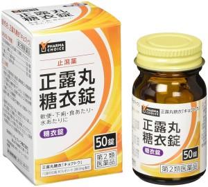 "PHARMA CHOICE Antidiarrheal ""Far East"""