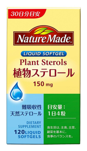 Nature Made Plant Sterols