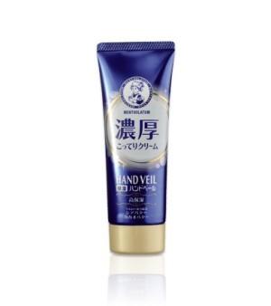 Mentholatum Hand Veil Cream for Very Dry Skin