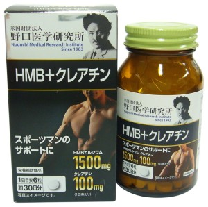 Noguchi HMB + Creatinine