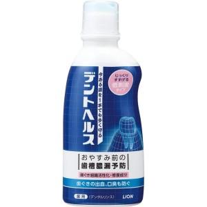 Lion Dent Health Medicated Dental Rinse