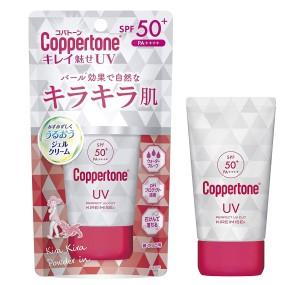 Taisho Coppertone Cut Gel Fascinated Sparkling Skin