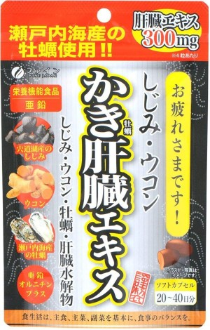 Fine Japan Turmeric & Crunch Liver Extract