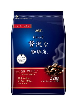 Natural Blendy Special Blend coffee in individual bags of filters