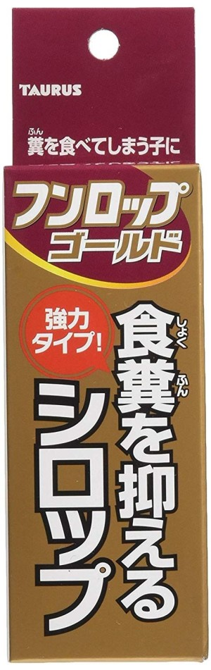 Taurus Funroppu Gold for Dogs & Cats