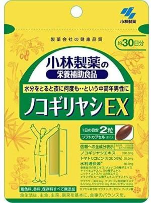 Kobayashi Saw Palmetto DX