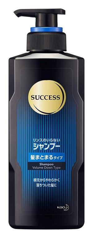 Kao Success Shampoo (Silicone-Free)