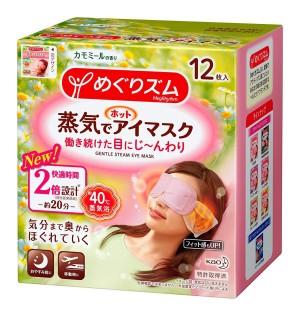 Kao - Megrhythm Steam Warm Eye Mask (Chamomile & Ginger)
