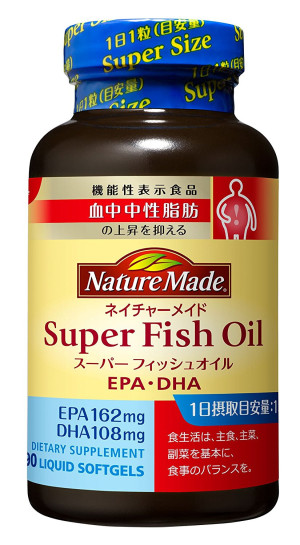 Nature Made Super Fish Oil EPA & DHA