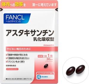 FANCL Astaxanthin
