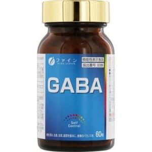Fine Japan GABA