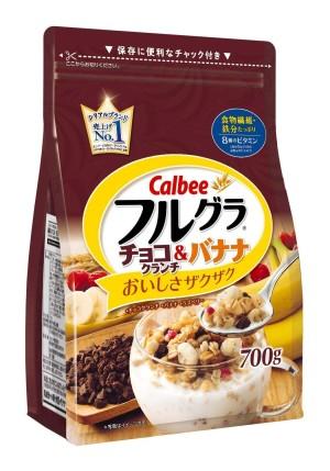 Calbee Fruit & Nut Chocolate Granola