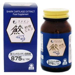 Fine Japan Shark Cartilage Extract