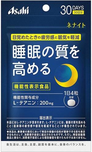 Asahi Nenaito L-Theanine