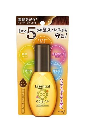 Kao Essential CC Oil