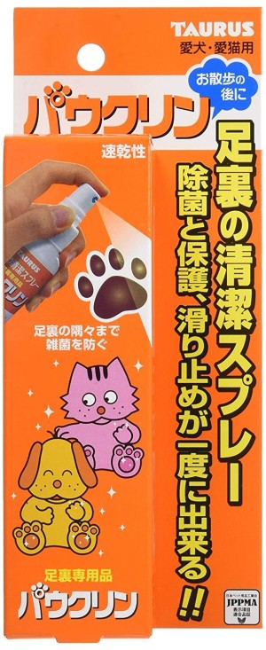 Antibacterial spray to protect animals' paws from the slip of TAURUS Sterilization and Protection