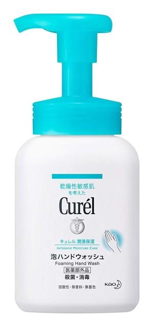 Liquid hand soap Kao Curel foaming Hand Wash