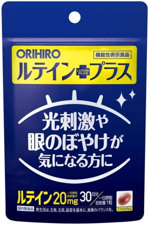 Orihiro Lutein Eye Health