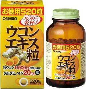 Orihiro Turmeric Extract