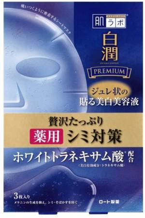 Rohto Hada Labo Shirojyun Premium Whitening Medicated Essence Mask