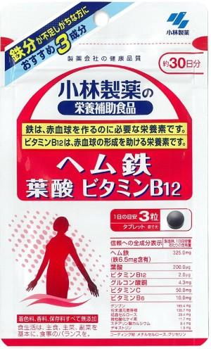 Kobayashi Pharmaceutical Iron + Folate + Vitamin B12