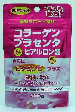 Yuki Pharmaceutical Collagen & Placenta & Hyaluronic Acid