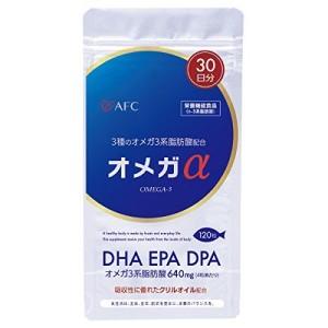 AFC Omega-Q DHA DPA EPA