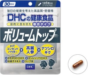 DHC Volume Top Hair Growth Supplement