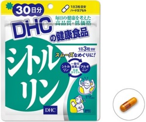 DHC Citrulline