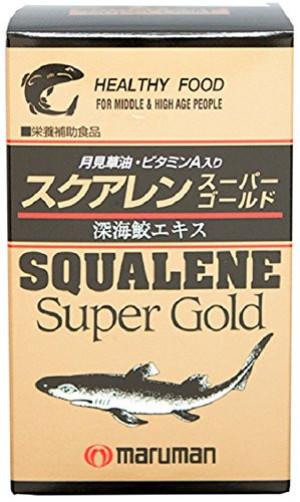 Maruman Squalene Super Gold