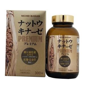 Nichiei Bussan Nattokinase Premium