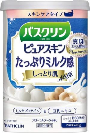 Bath salts with Lactobacteria with moisturizing effect Bathclin Pure Skin Lactobacillus